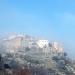Sant'Antonino le village dans les nuages !