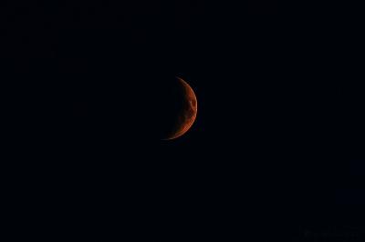 olivier gomez photographe corse croissant lune
